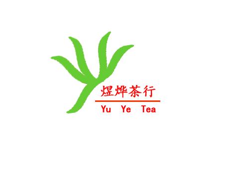 煜烨茶行拼团