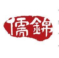 儒锦商城微信小程序