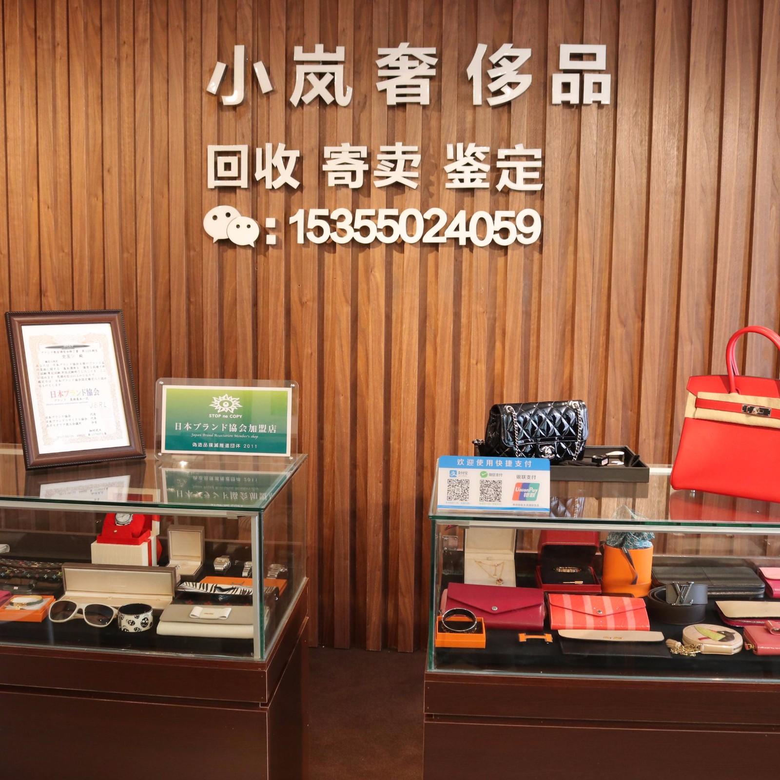 小岚奢侈品回收-微信小程序
