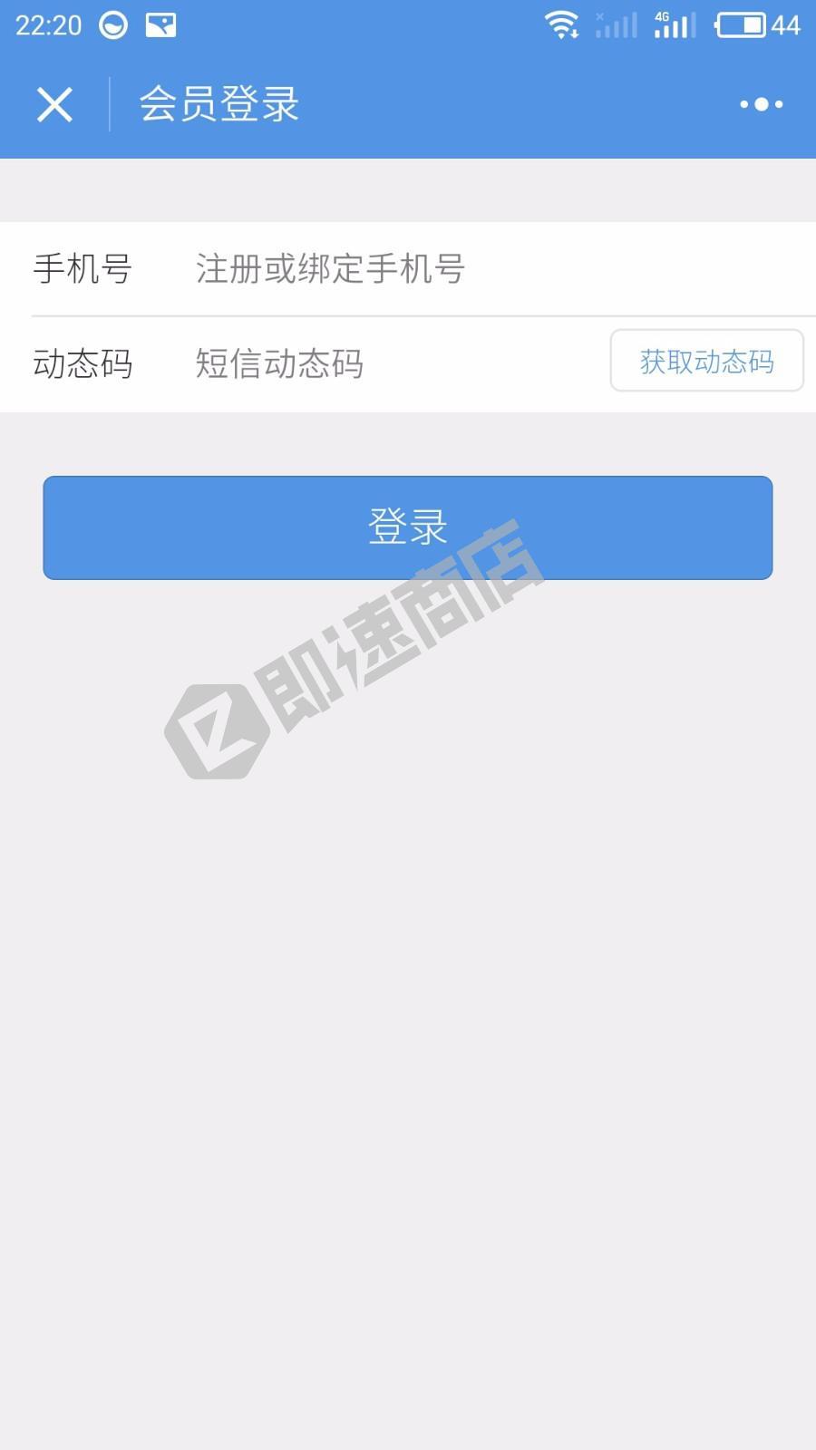 智行火车票12306购票小程序详情页截图