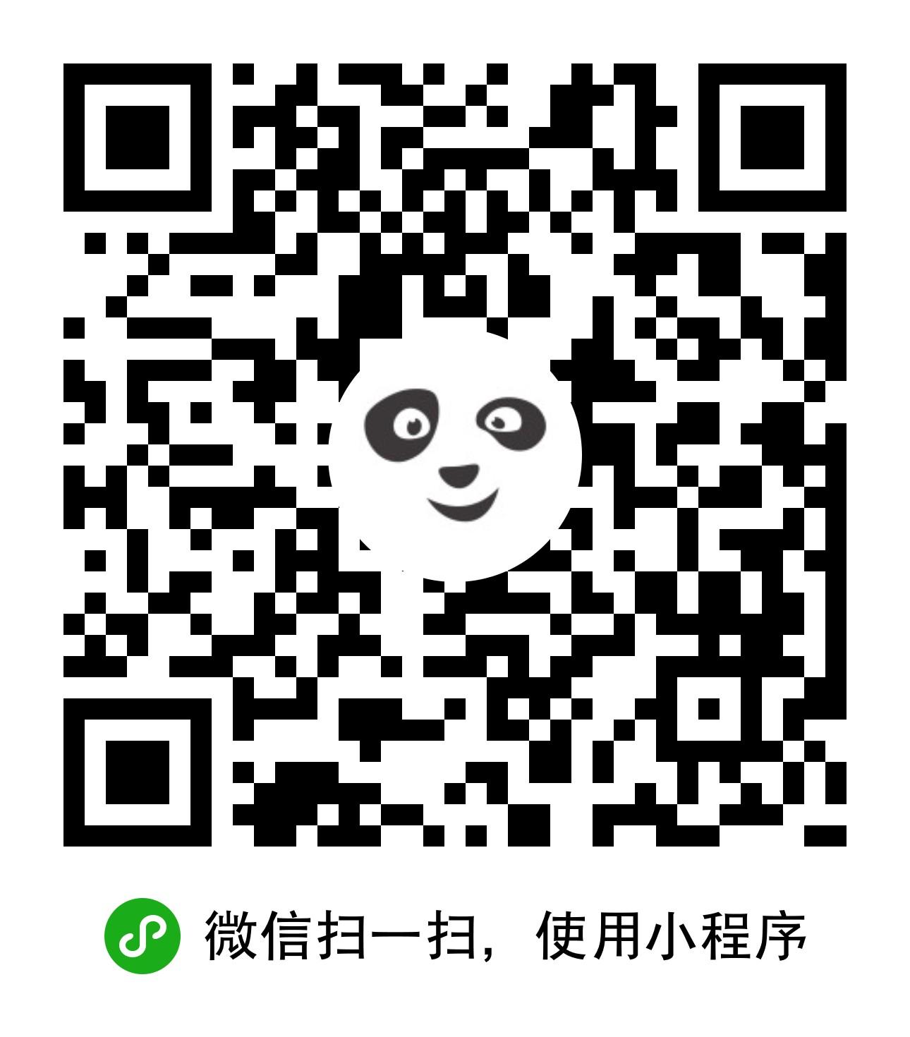 熊猫签证-小程序二维码