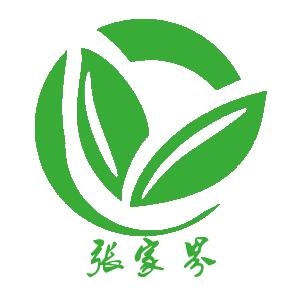张家界旅行社微信小程序