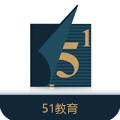51教育-微信小程序