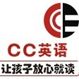cc英语码上知-微信小程序
