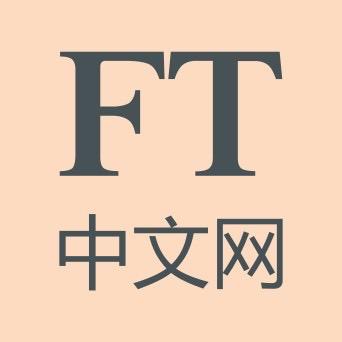 FT英语-微信小程序