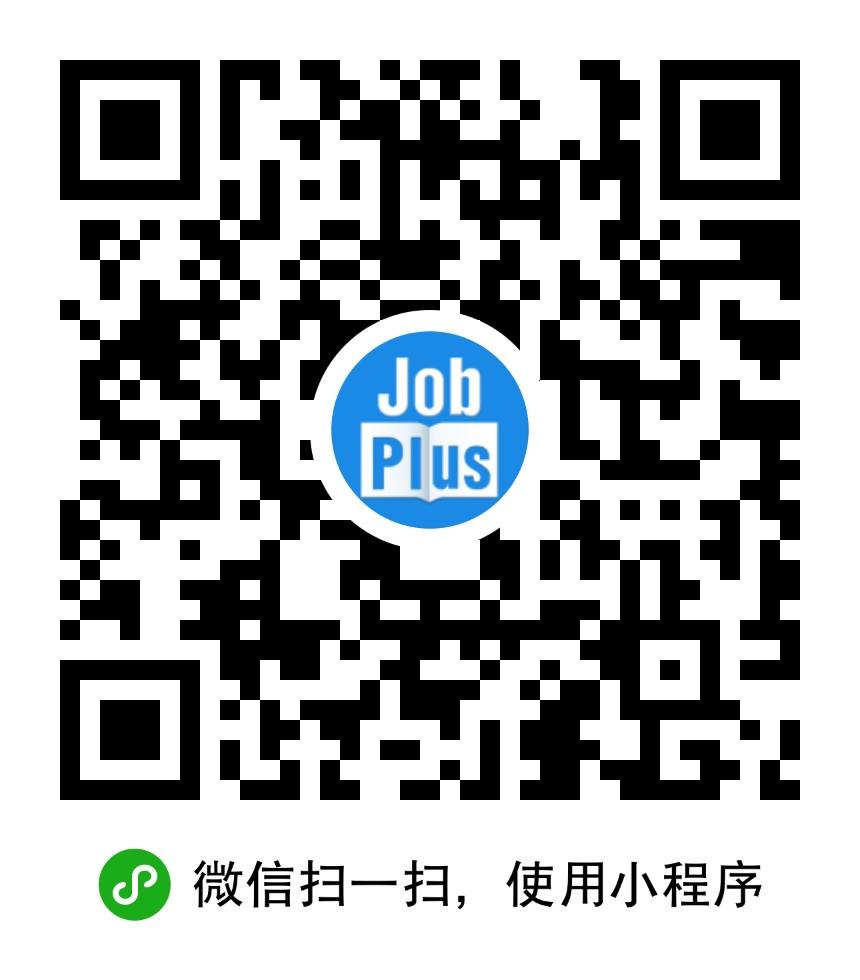 JobPlus-微信小程序二维码