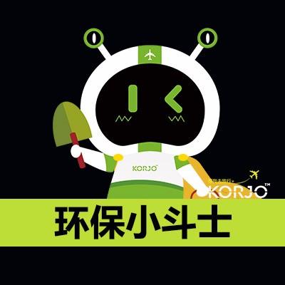 KORJO环保小斗士-微信小程序