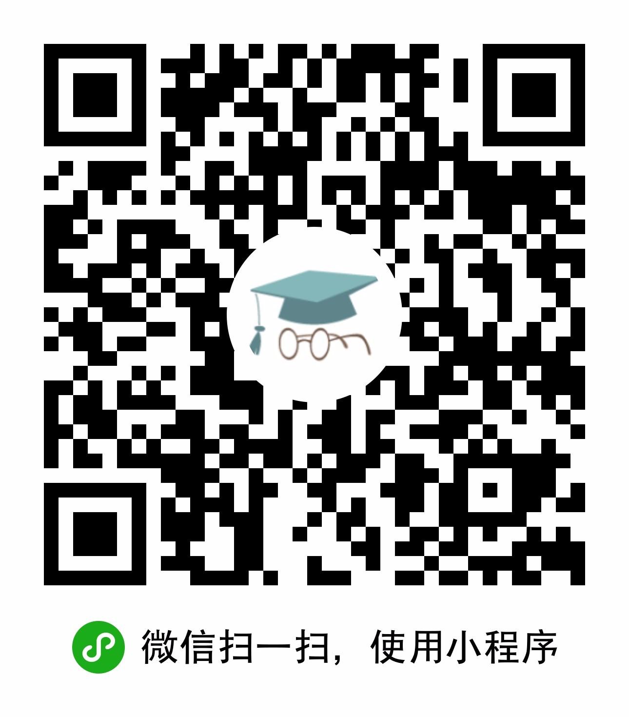 高考志愿导师-微信小程序二维码