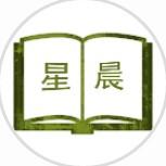 广东星晨图书-微信小程序