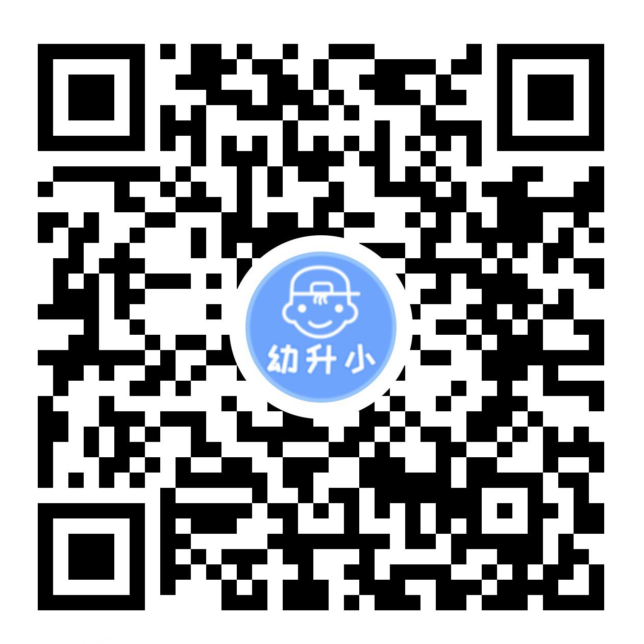 广州幼升小助手-微信小程序二维码