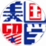 嘉华世达出国留学-微信小程序