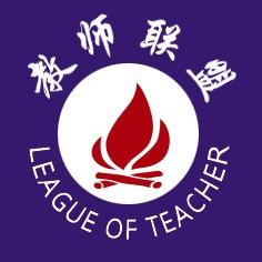 教师公考平台-微信小程序