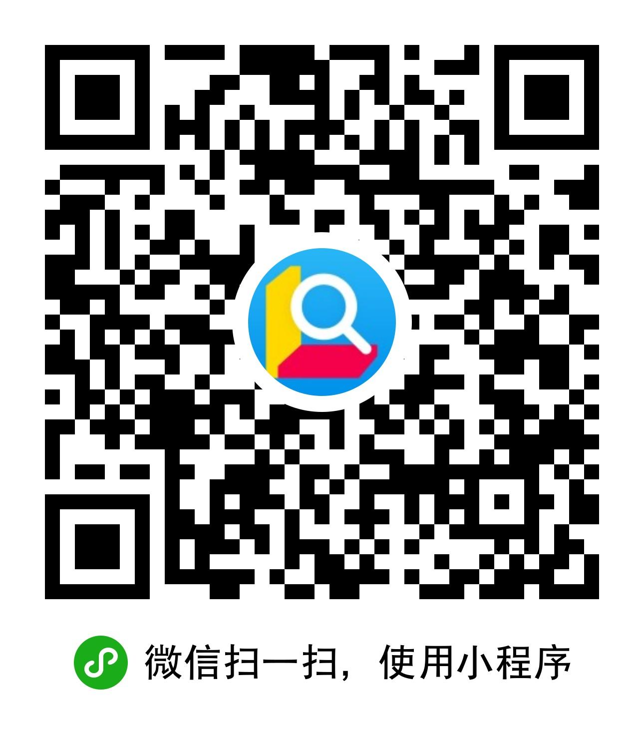 金山词霸翻译-微信小程序二维码