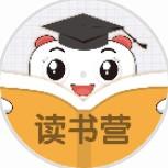 考研读书营-微信小程序