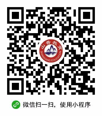 山香教师题库-微信小程序二维码