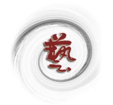 书法生成器-微信小程序