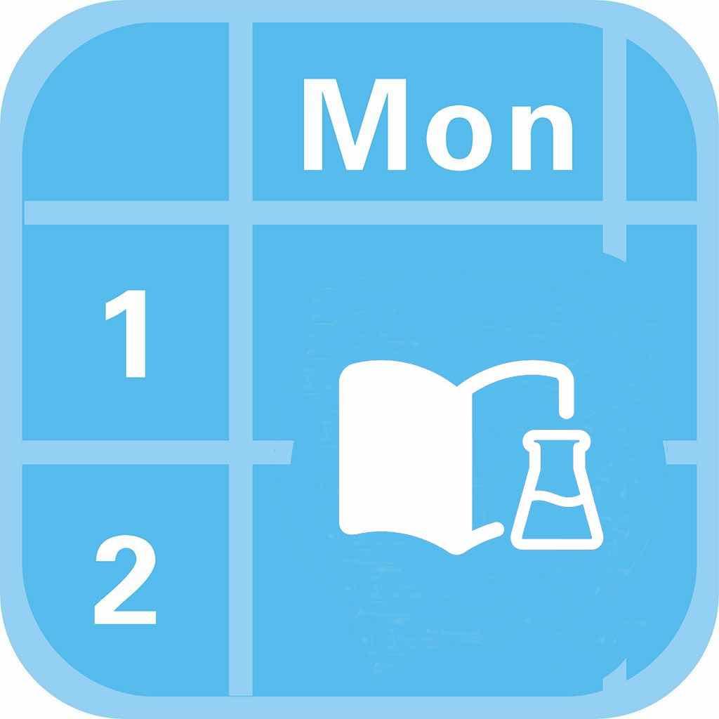 数字课程表-微信小程序