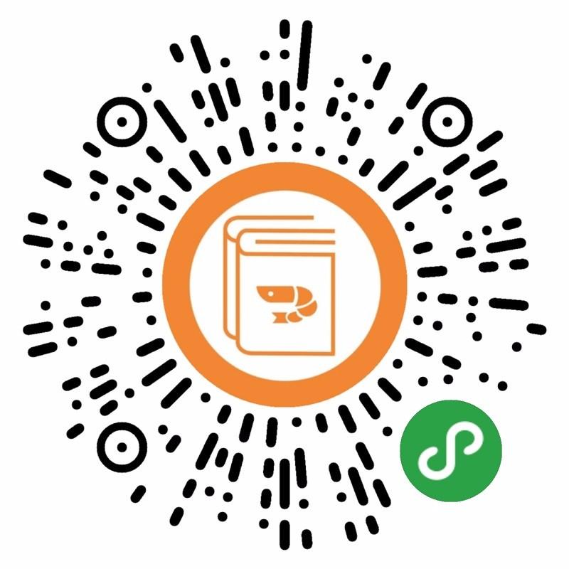 虾米图书-微信小程序二维码