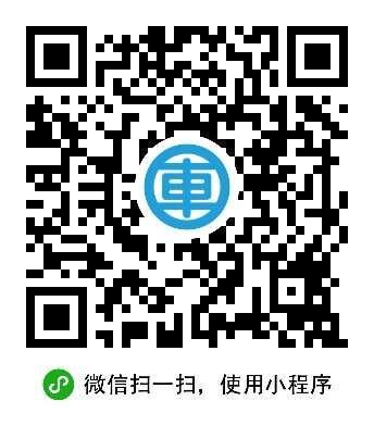 学车题库-微信小程序二维码