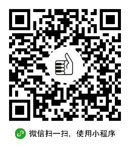 钢琴优课-微信小程序二维码