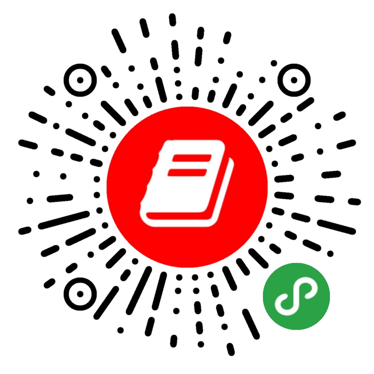 潮汕音字典-微信小程序二维码