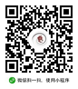 翻译小帮手-微信小程序二维码