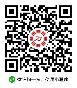 一把刀英汉词典-微信小程序二维码