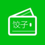饺子卡包-微信小程序