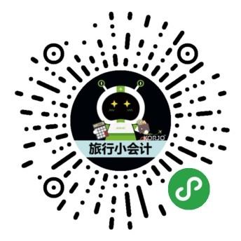 KORJO旅行小会计-微信小程序二维码