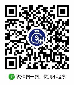 工资贷款计算器-微信小程序二维码