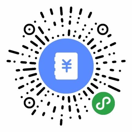 共享记账-微信小程序二维码