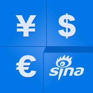 汇率换算专业版-微信小程序