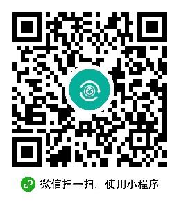 货币汇率-微信小程序二维码