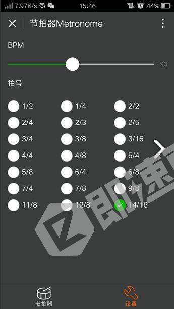 节拍器Metronome小程序列表页截图