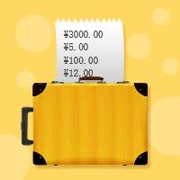 旅行记帐-微信小程序