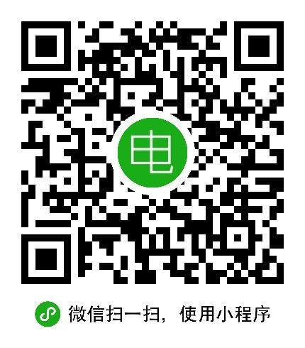 售电利润计算器-微信小程序二维码