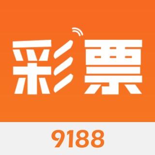 9188彩票-微信小程序