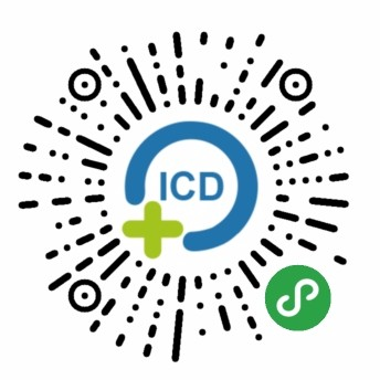 ICD编码-微信小程序二维码