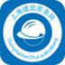 SH上海建筑劳务网