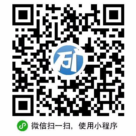 矿业助手-微信小程序二维码