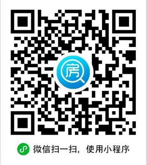 买房利器-微信小程序二维码