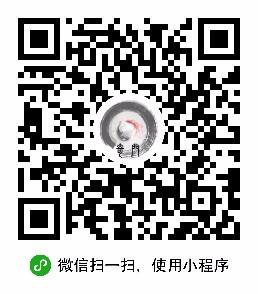 奇门遁甲排盘-微信小程序二维码