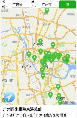琴棋书画教学地图-微信小程序