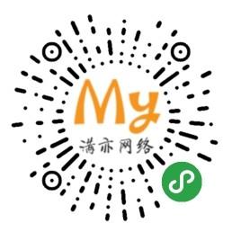 青岛满亦-微信小程序二维码