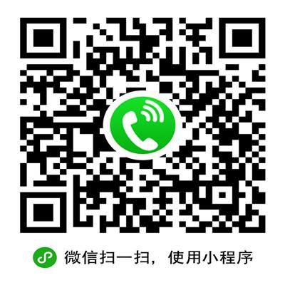 厦漳泉生活通-微信小程序二维码