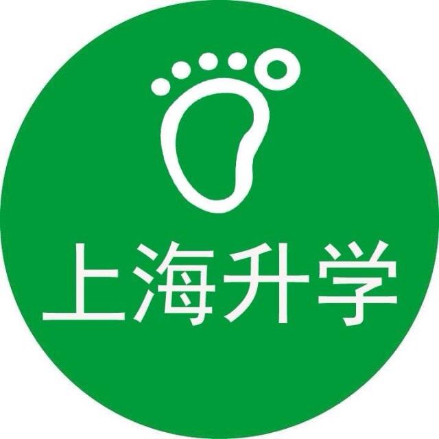 上海升学培优-微信小程序