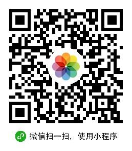 搜图宝-微信小程序二维码