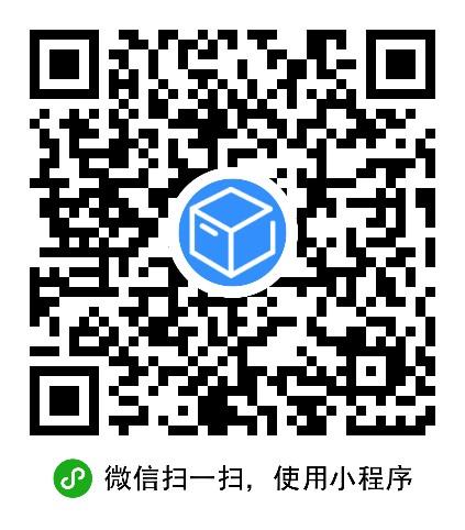 图书盒子Pro-微信小程序二维码