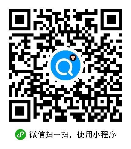 小猿搜题Lite-微信小程序二维码
