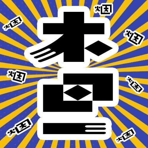 烟查查-微信小程序